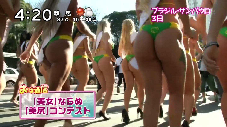 【※速報※】ブラジルで開催中の「美尻コンテスト」なるものが最早カオスと2chで話題wwwwwwwwwwww(画像20枚) 03