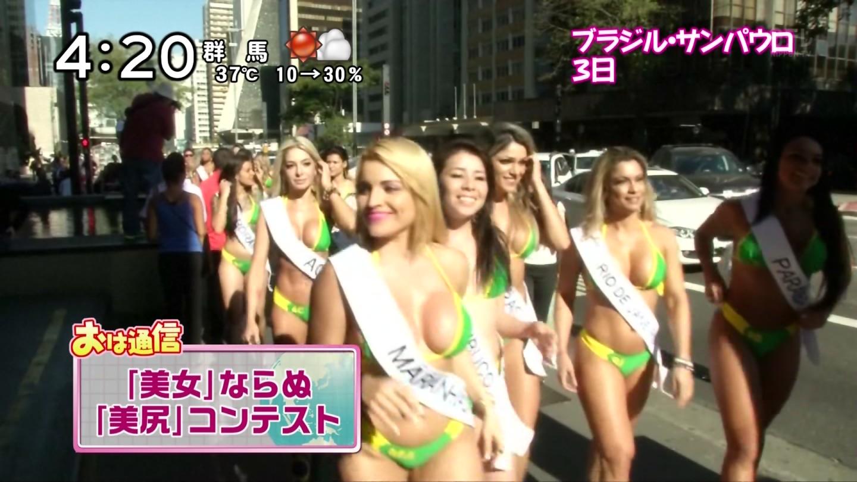 【※速報※】ブラジルで開催中の「美尻コンテスト」なるものが最早カオスと2chで話題wwwwwwwwwwww(画像20枚) 04