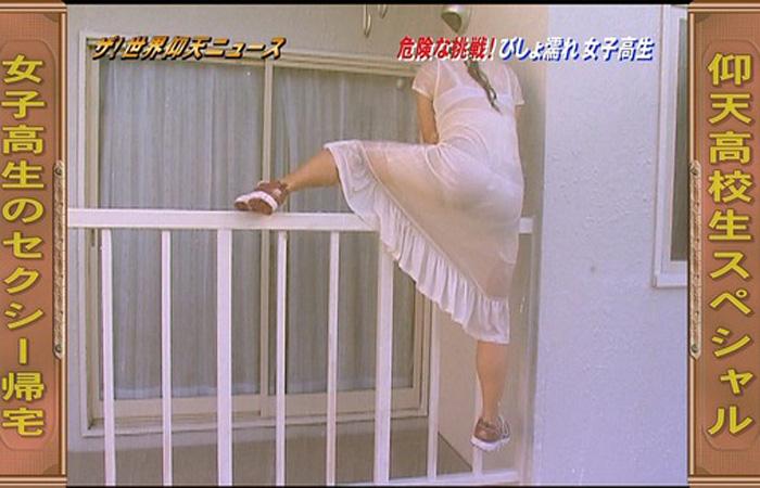 【TVお宝エロ画像】下着透けてるのにいいの!?放送中に下着クッキリ見えちゃってる出演者たちwww