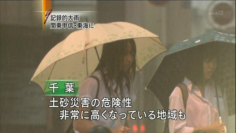 【放送事故画像】テレビでうっすら下着透けさして見せてる女達www 03