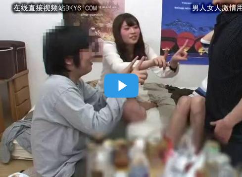 【宅飲み】イケメンの先輩がナンパして連れてきた脱いだら凄い女子大生2人組 03
