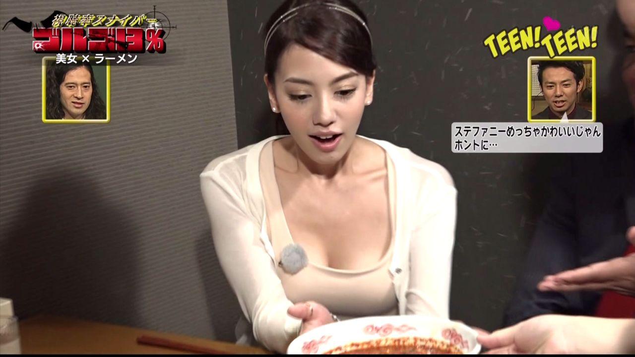 【放送事故画像】美乳で巨乳なオッパイ娘達がここぞばかりにオッパイアピールwww 01