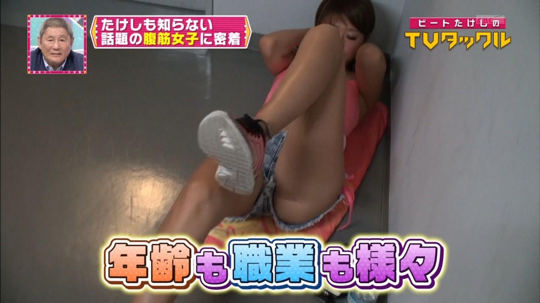 【放送事故画像】完全に股間狙いのカメラアングルが卑猥すぎてやばいwww 01