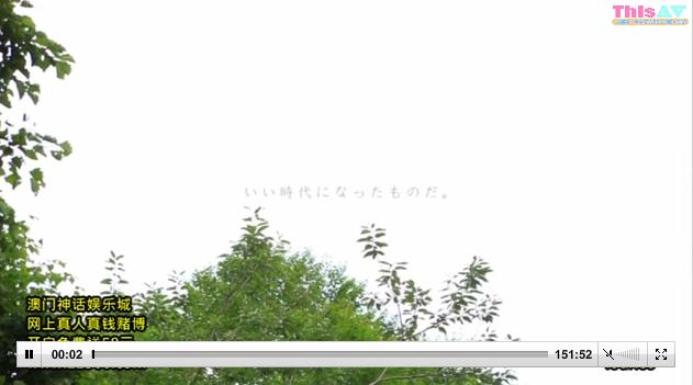 羽咲みはる 失踪中だったアイドルグループGALDOLLのリーダーがMUTEKIからAVデビュー 03