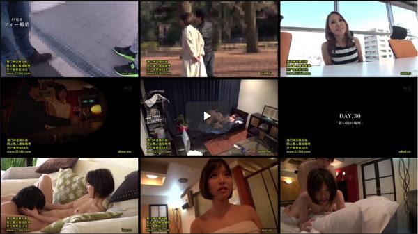 葵つかさ 44日間密着のリアル盗撮ドキュメントで素のガチセックスを捉えた。 03