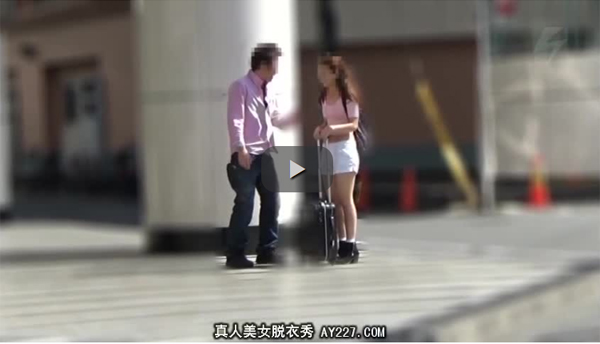 【素人】日本が好きで一人旅中だった台湾人少女をホテルに連れ込んでハメちゃいましたw 03