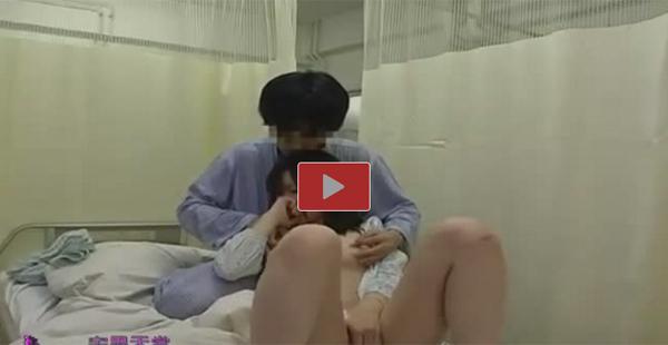 病室が空いてなくて女子だらけの大部屋に入った男の末路www 03