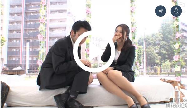 【マジックミラー号】AV OPEN 2016 気になる部下のおっぱい揉みまくっちゃえ! 03